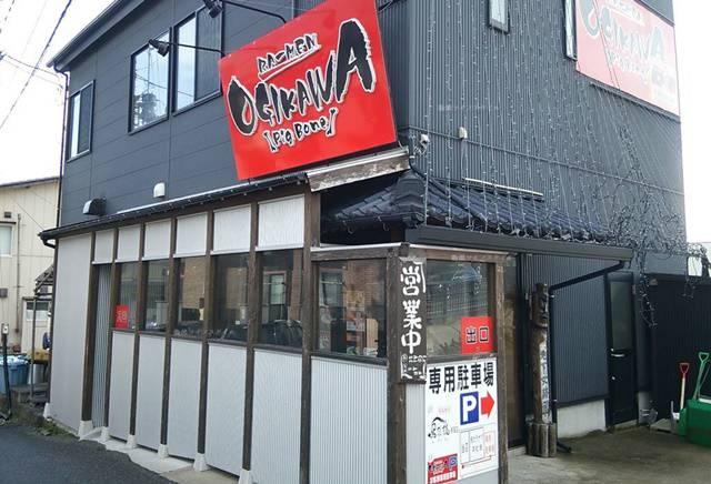 OGIKAWAの赤い看板と外観