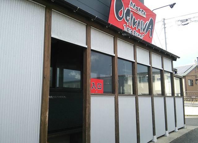 OGIKAWA山木戸店の入り口