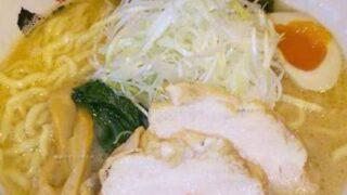 OGIKAWA山木戸店の豚骨醤油ねぎトッピング