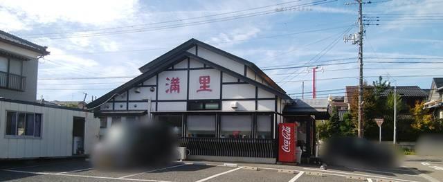 満里坂井店の駐車場と店舗外観