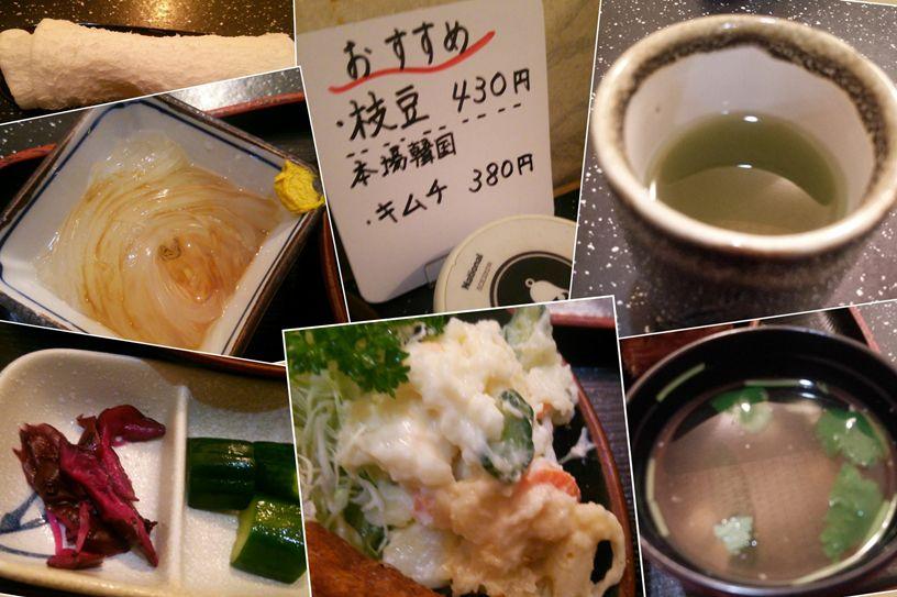 鳥栄のおしぼりやお茶、ポテトサラダの写真のコラージュ