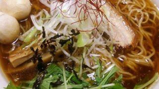 来味(大形店)のちゃっちゃ麺の小さい画像