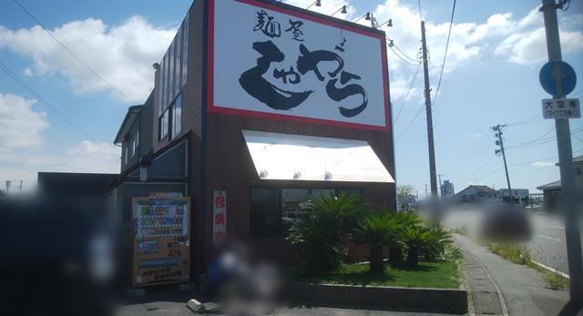 しゃがら青山店の道路側の外壁に貼られた逆さまの「ラーメン」という看板