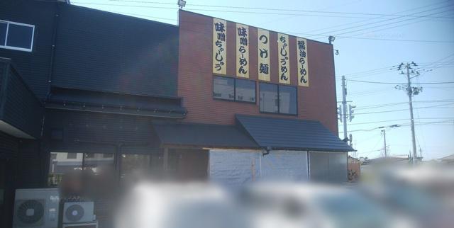 しゃがら青山店の外壁に大きく貼られたラーメンメニュー