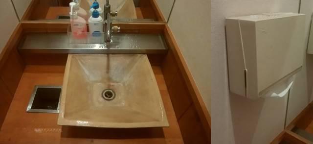 しゃがら青山店の手洗い場