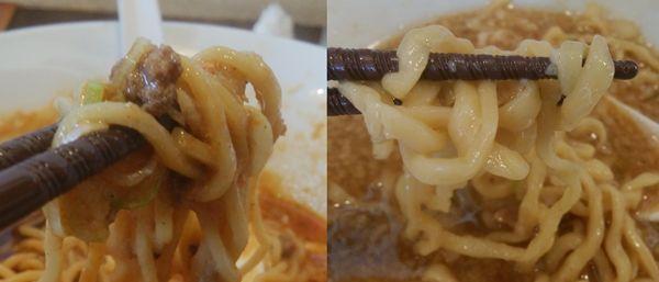 愛心(河渡本店)の海老寿久担々麺と、背脂ジョニーの麺の持ち上げた図