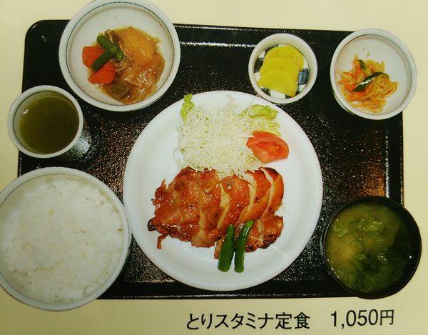 食堂ミサ(道の駅あらい)のとりスタミナ定食