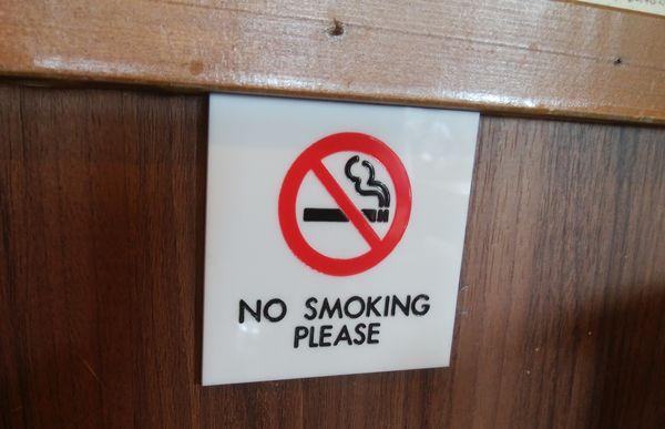MARIZOUの禁煙のマーク