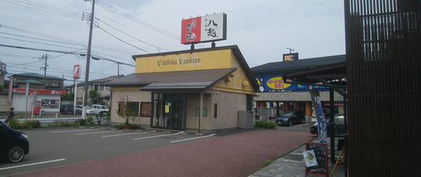 吉風(新大前店)の周辺の画像