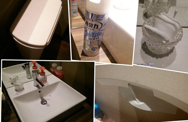 吉風のトイレの細部の画像