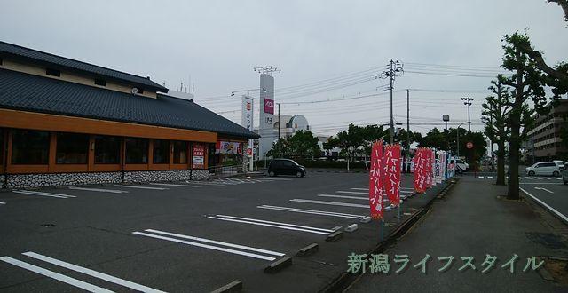 いけやす亭側から見たかっぱ寿司逢谷内店の建物