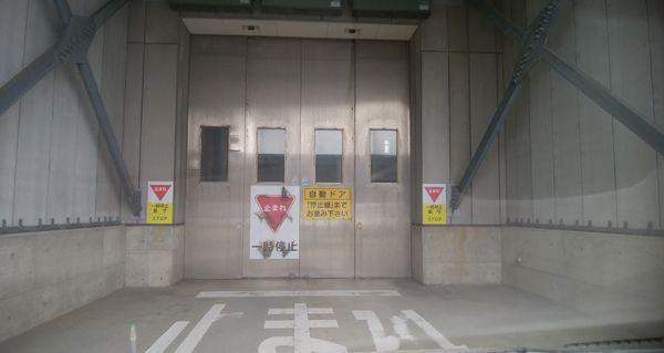 新田清掃センターの焼却場入り口の真ん前