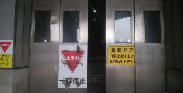 新田清掃センターの焼却場の入り口の扉が開き始めたところ