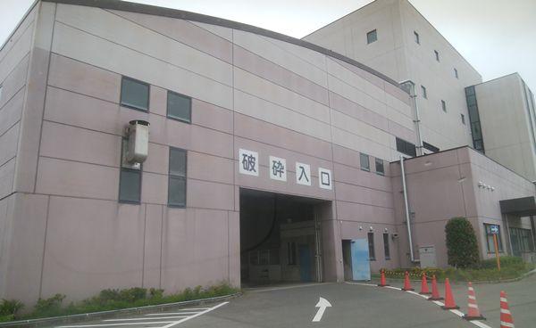 新田清掃センターの破砕場入り口