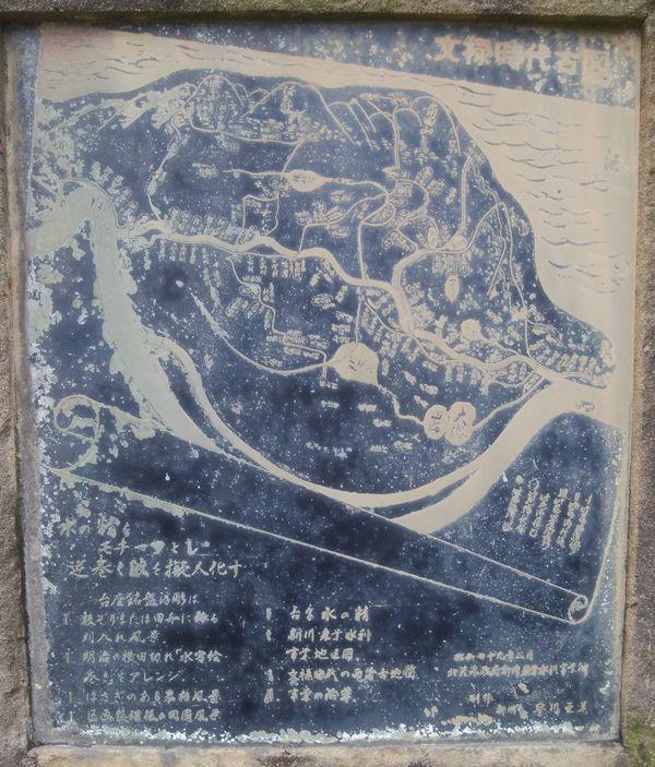 新川河口排水機場のモニュメントの地図や説明みたいのその1