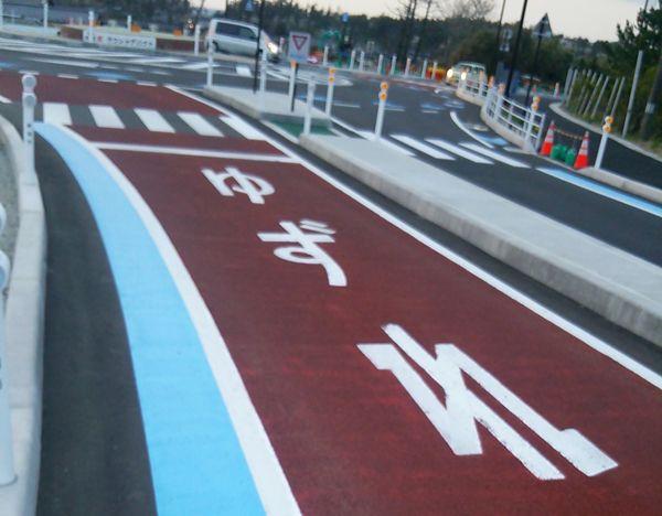 西蒲区角田浜のラウンドアバウトの「ゆずれ」という道路標示