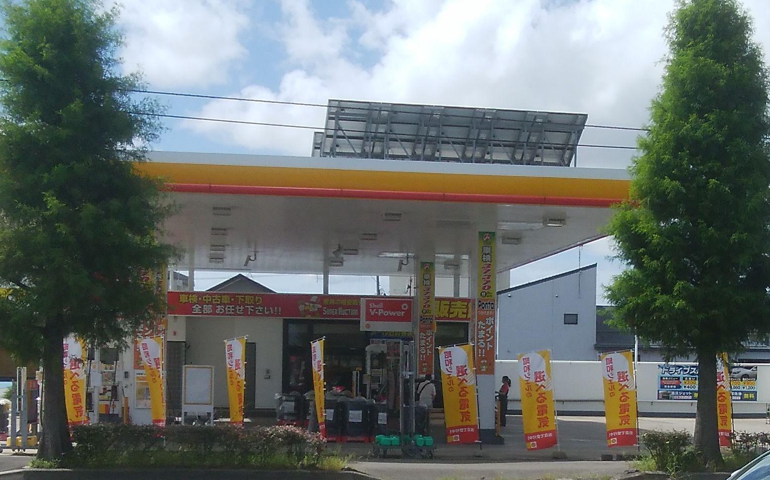 昭和シェル石油ハヤマセルフサンロード小針SSの外観。道路の対岸から撮影