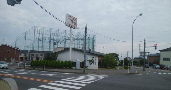 西大通りの槙尾の交差点にあることぶき寿司内野店