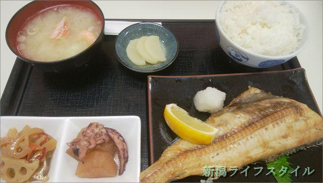 地魚食堂 瓢の焼き魚定食