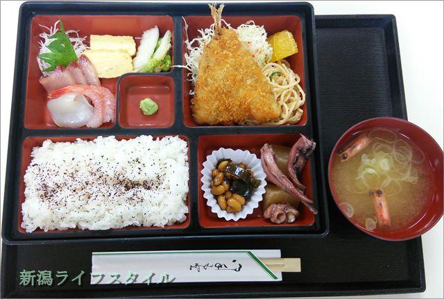 地魚食堂 瓢の日替わり定食