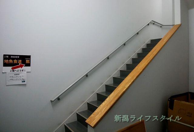 地魚食堂 瓢へ向かう階段