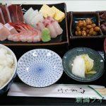 新潟市のオススメ定食屋さんを一気にまとめてご紹介!人気店から穴場まで