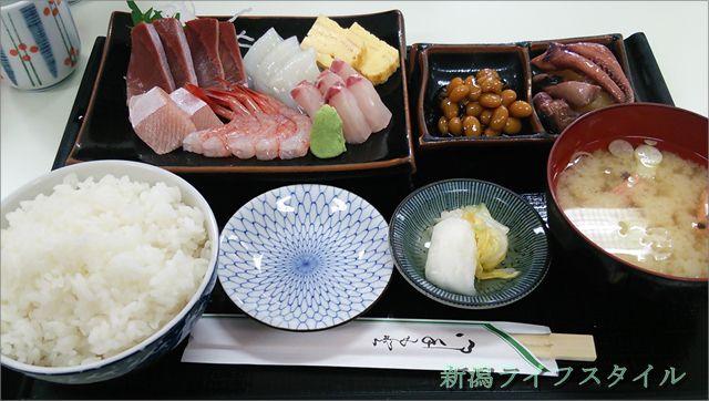 地魚食堂 瓢の刺身定食
