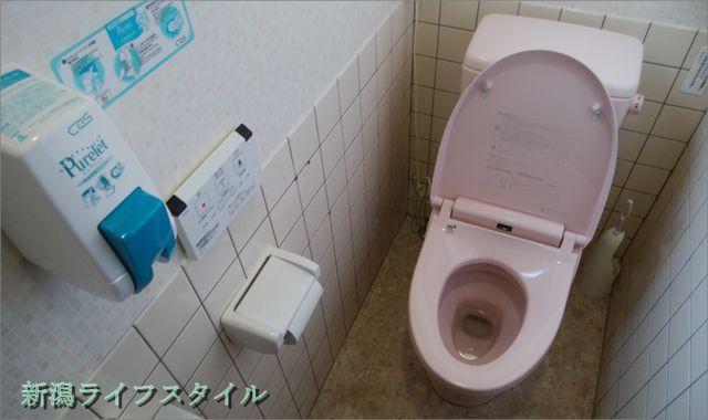 吉田屋のトイレ洋式便座