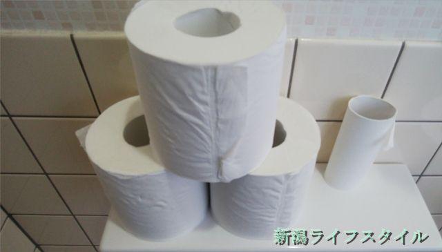 吉田屋のトイレットペーパーの補充