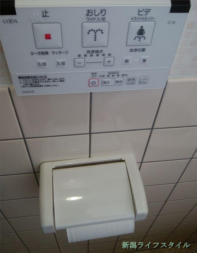 吉田屋のトイレのペーパーホルダー