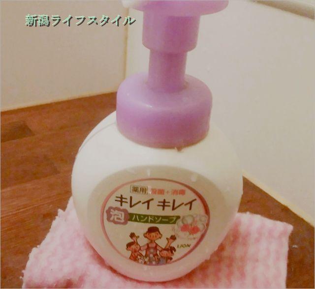 吉田屋のトイレのキレイキレイ