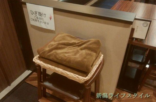 鮭山マス男商店のひざ掛け