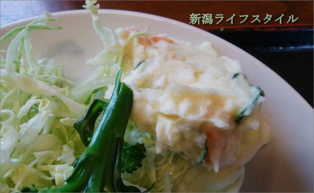 太和良食堂の鶏の唐揚げ定食の付け合わせ