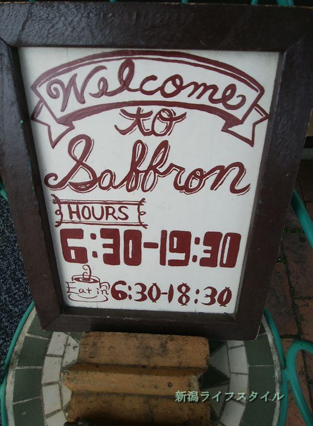 サフラン女池店の営業時間の看板。6:30~19:30(イートイン6:30~18:30)と書かれている