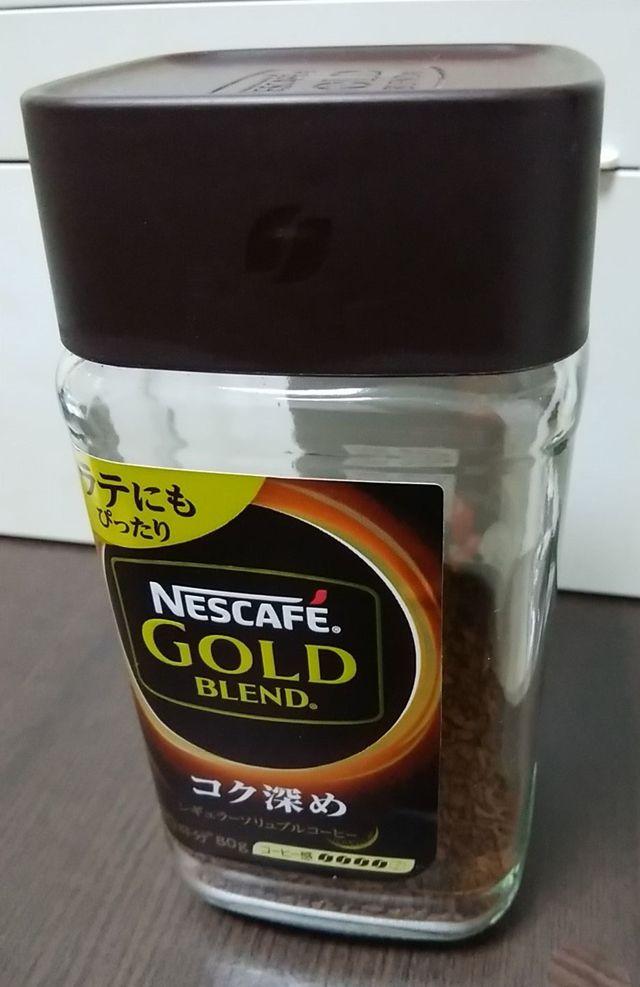 ネスカフェゴールドブレンドの瓶