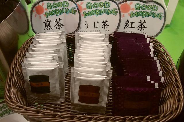 じゅらくステイ新潟の紅茶やお茶