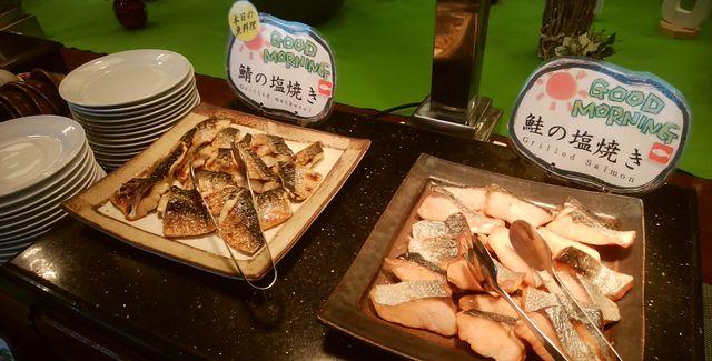 じゅらくステイ新潟の鯖と鮭の塩焼き