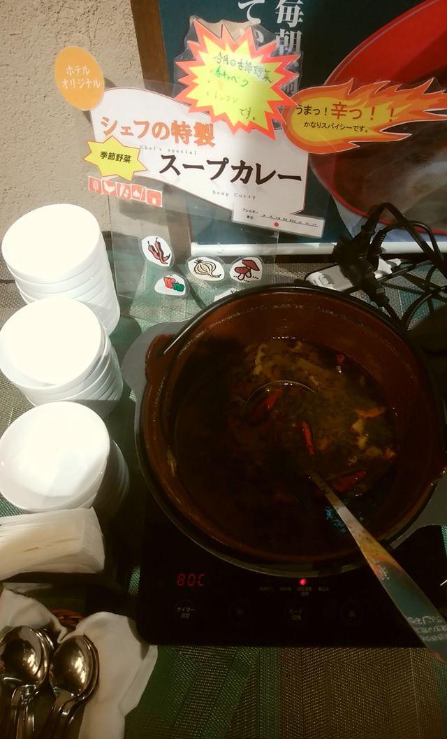 じゅらくステイ新潟のスープカレー