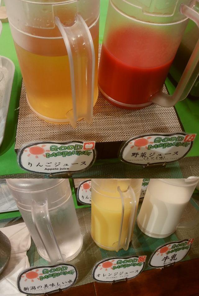 じゅらくステイ新潟のジュース類