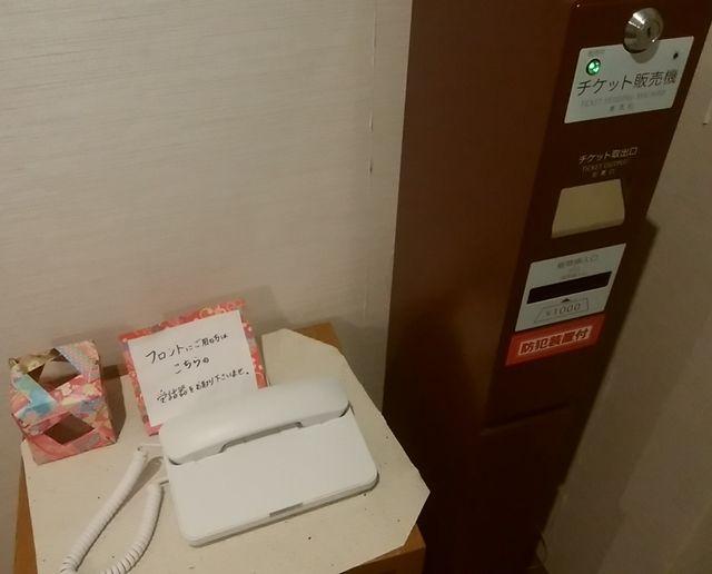 じゅらくステイ新潟のエレベーター前の設備
