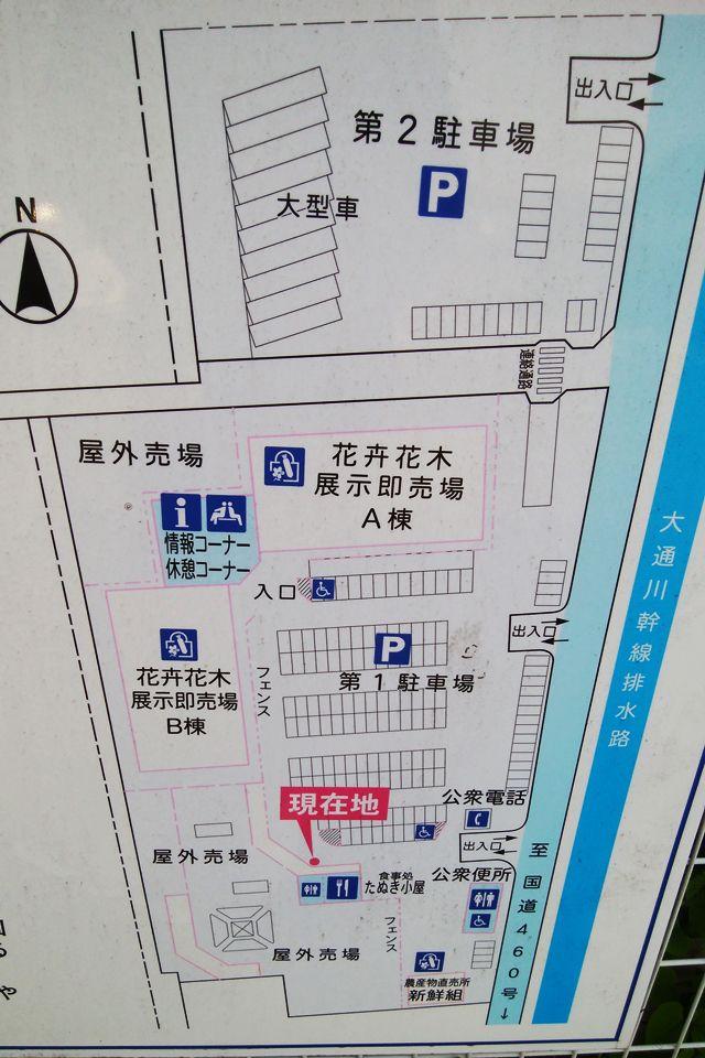 道の駅花夢里にいつの敷地内地図