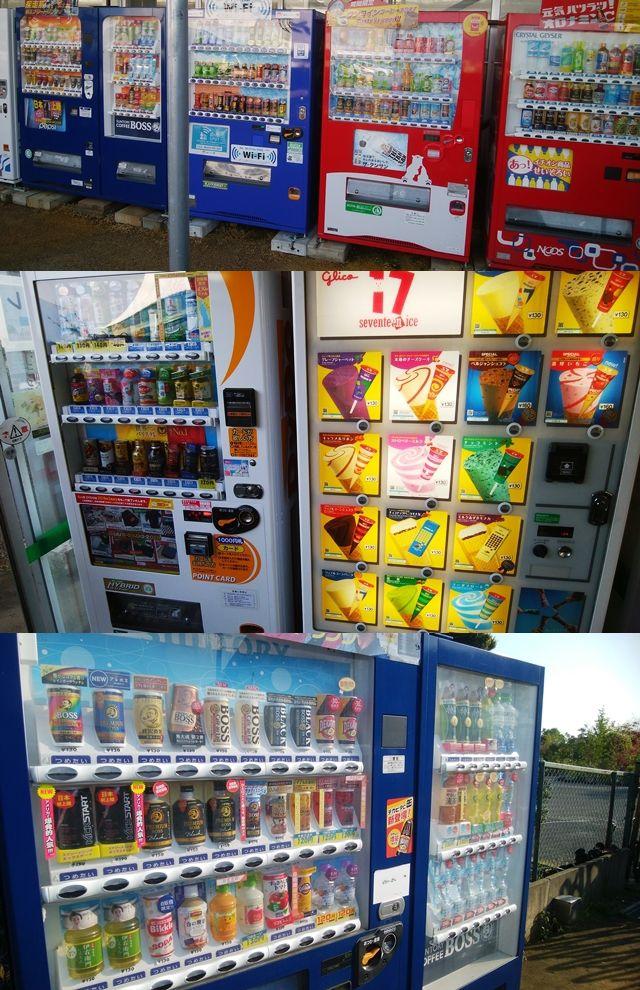 道の駅花夢里にいつにあった飲み物の自動販売機たち