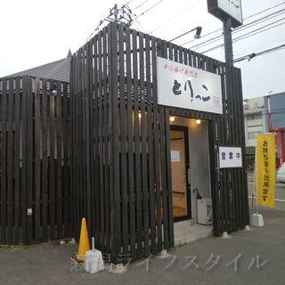 からあげ専門店とりっこ坂井店の外観の小さい画像