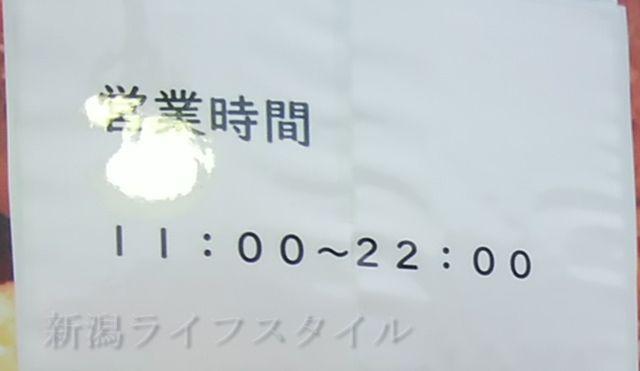 からあげ専門店とりっこ坂井店の営業時間の貼り紙