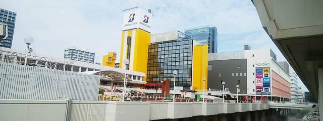 万代シティバスセンターのアルタ2F柳江苑側から見た外観