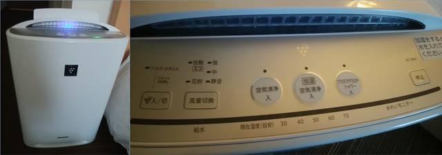 ジュラクステイ新潟の部屋に置かれていた空気清浄機