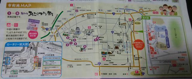 しばたあやめまつりのパンフレットのしばたの市街地マップ