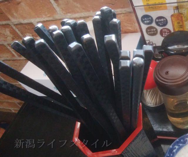 海老寿DELUXのプラスチック箸