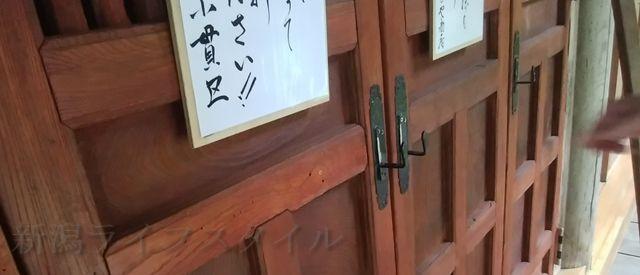 羽黒神社の社殿の扉のかんぬきを外して右横に立てかけた図