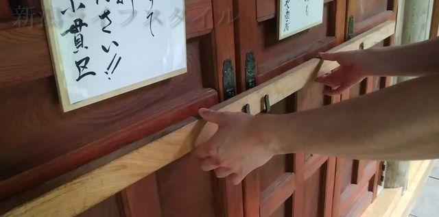 羽黒神社の社殿の扉をしめ、かんぬきを入れる